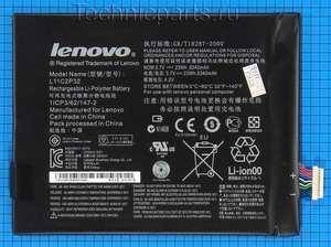Аккумулятор Lenovo IdeaTab B6000-F