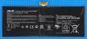 Аккумулятор ASUS VivoTab RT TF600TG