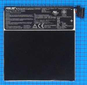 Аккумулятор C11P1303