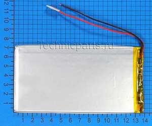 Аккумулятор EXEQ P-742