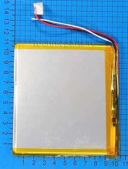 Аккумулятор Cube U27GT