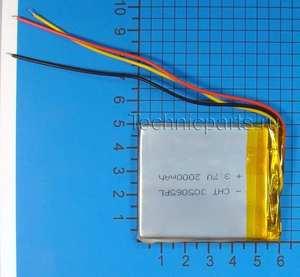 Аккумулятор для навигатора teXet TN-833 RDVR HD