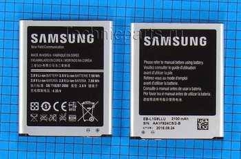 Аккумулятор (батарея) для Samsung i9300 Galaxy S3