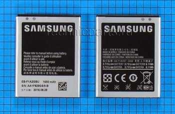 Аккумулятор (батарея) Samsung Galaxy S II S2 i9100