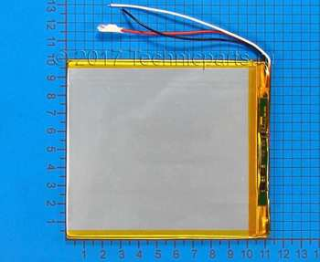Аккумулятор 30100110 3.7V 5000mAh 3 провода