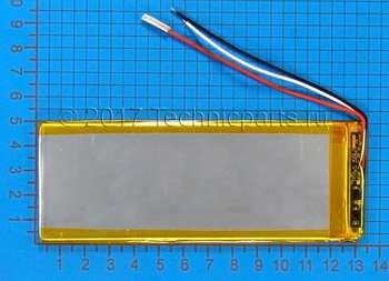 Аккумулятор Ritmix RMD-758