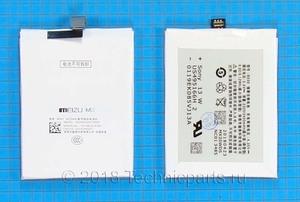 Аккумулятор Meizu B030