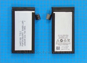 Аккумулятор для телефона Meizu MX2