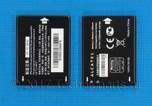 Аккумулятор Alcatel CAB31P0000C1