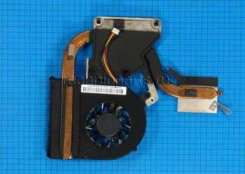 Кулер для ноутбука Lenovo ideapad G400