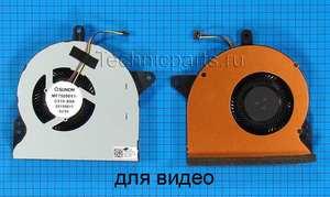 Кулер для ноутбука Asus G752VL