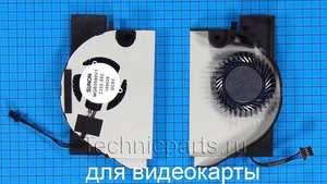 Кулер для ноутбука Acer Aspire VN7-791G