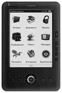 Аккумулятор для электронной книги Digma e601