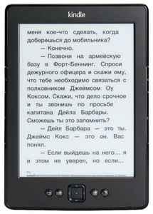 Аккумулятор для электронной книги Amazon Kindle 5