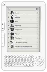 Аккумулятор для электронной книги Digma q600