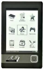 Аккумулятор От А до Я Pocketbook AZ101
