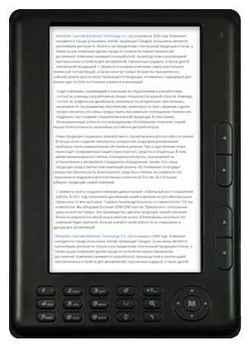 Аккумулятор для электронной книги livtec LT book
