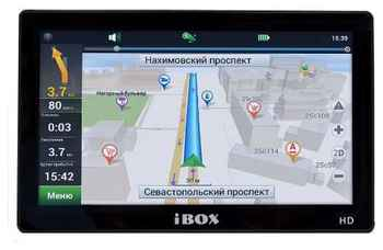 Аккумулятор для навигатора iBOX PRO-7900 HD