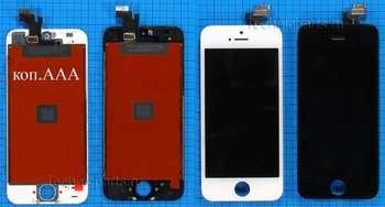 Модуль (экран) для телефона iPhone 5