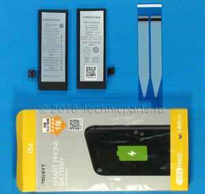 Аккумулятор (батарея) для телефона iPhone 5S