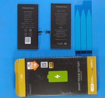 Аккумулятор (батарея) для телефона iPhone 7 Plus