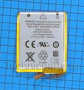 Аккумулятор (батарея) для iPod nano 7