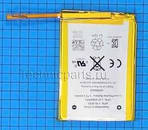 Аккумулятор (батарея) для iPod touch 4