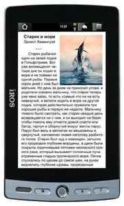 Тачскрин iRos 5 Internet Tablet