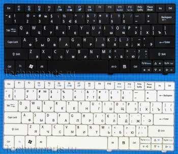 Клавиатура для ноутбука Acer Aspire One 721