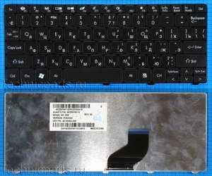 Клавиатура для ноутбука Gateway Lt23