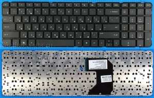 Клавиатура для ноутбука HP Pavilion G7-2100