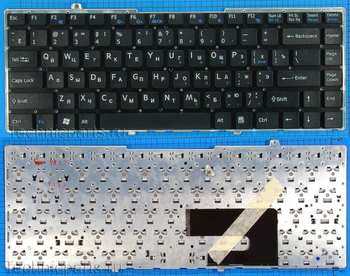Клавиатура для ноутбука Sony Vaio VGN-FW11ZRU