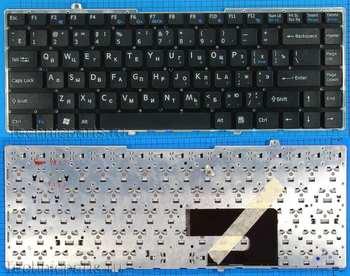 Клавиатура для ноутбука Sony Vaio VGN-FW520F/B