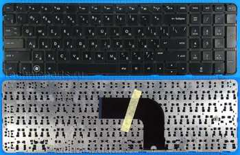 Клавиатура для ноутбука HP Pavilion 639396-251
