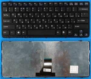 Клавиатура для ноутбука Sony SVE14