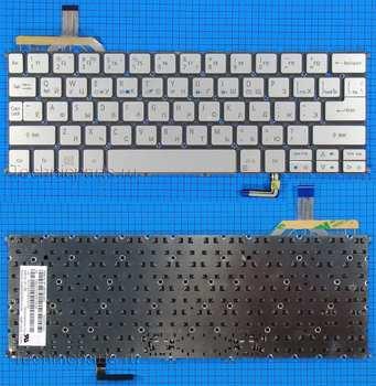 Клавиатура для ноутбука Acer Aspire S7-191