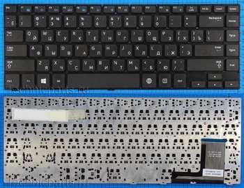 Клавиатура для ноутбука Samsung NP470R4E