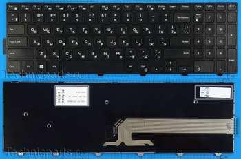 Клавиатура для ноутбука Dell Inspiron 5547