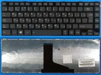 Клавиатура для ноутбука Toshiba L800