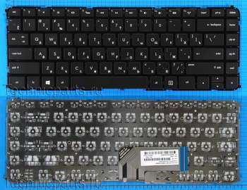 Клавиатура для ноутбука HP Envy Ultrabook 6-1000