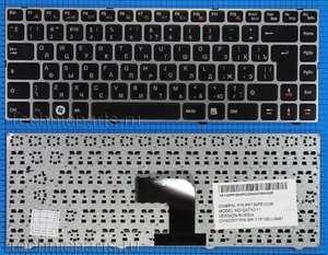 Клавиатура для ноутбука DNS 0161263