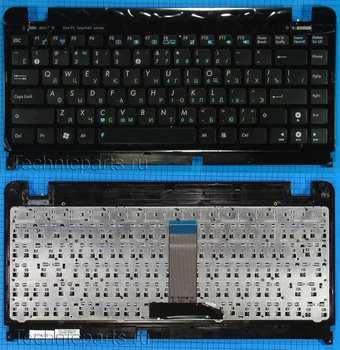 Клавиатура для ноутбука Asus EEE PC 1215N