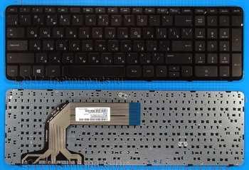Клавиатура для ноутбука HP Pavilion 725365-251 ru