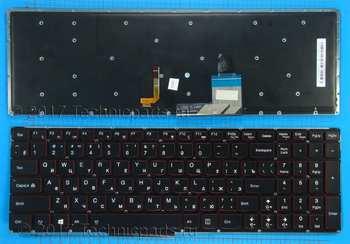 Клавиатура для ноутбука Lenovo Y50-70as