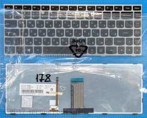 Клавиатура для ноутбука Lenovo g40