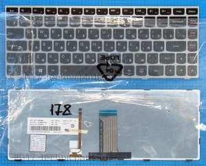 Клавиатура для ноутбука Lenovo n40-70
