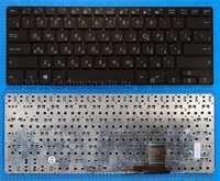 Клавиатура для ноутбука Asus BU400V