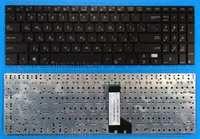 Клавиатура для ноутбука Asus E500