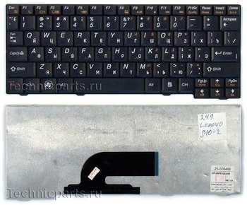 Клавиатура для ноутбука Lenovo IdeaPad S10-2