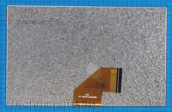 Матрица Sq070fpcc250r-04 rxd